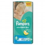 Pack 42 Couches de Pampers Active Baby Dry sur layota