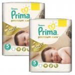 Giga Pack 126 Couches Pampers Premium Care Prima